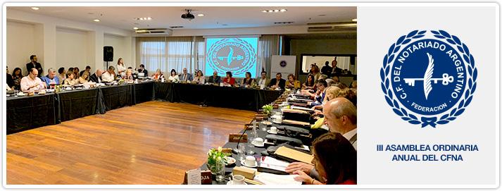 Entrega del Premio otorgado por la U.I.N.L. a Colegas Argentinos
